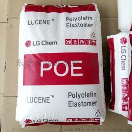 POE 塑胶原料 DF610 DF710