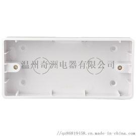 长接线盒,118型明盒,PVC底盒,