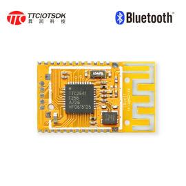 BLE蓝牙模块低功耗蓝牙模块 串口数据模块