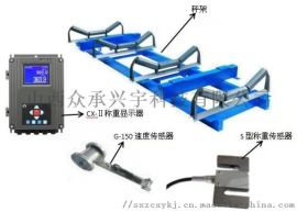 ics-xf系列全悬浮电子皮带秤