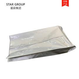 铝箔防潮重包袋 化工粒子助剂纯铝包装袋