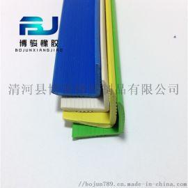 厂家现货批发自粘平板防滑条 5公分宽地板压条防滑条