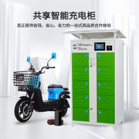 北京电动车智能充电柜生产厂家,电动自行车智能充电柜