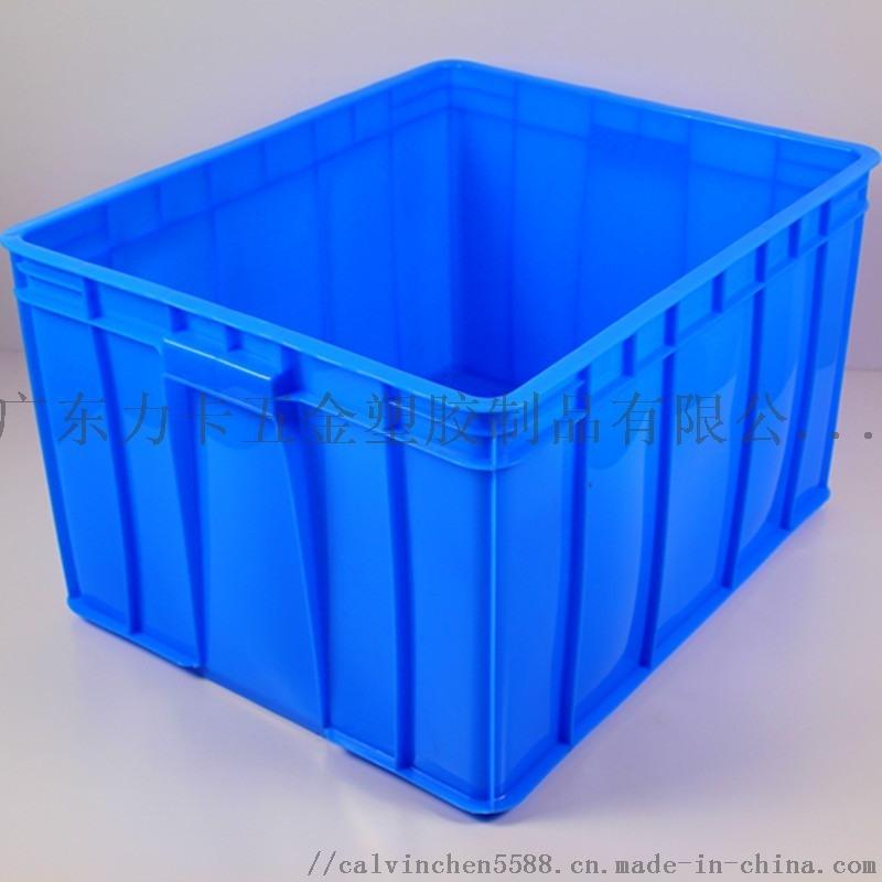 8#周转箱 胶箱 塑料周转箱五金周转箱折叠周转箱