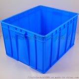8#週轉箱 膠箱 塑料週轉箱五金週轉箱摺疊週轉箱