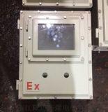 防爆西门子PLC可编程控制箱