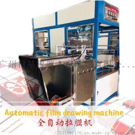 3D热转印机全自动卷膜系统