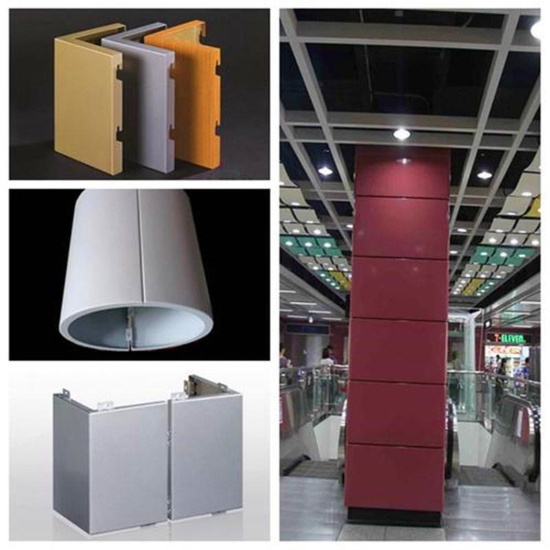 大会堂造型包柱铝单板 展示厅拉弯铝包柱效果图