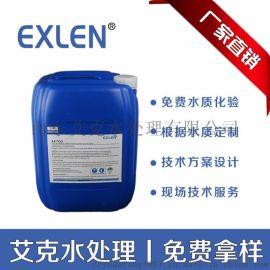 艾克循环水  缓蚀阻垢剂AK700
