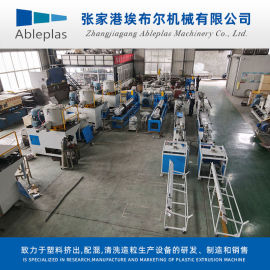 型材生产线 挤出机生产线