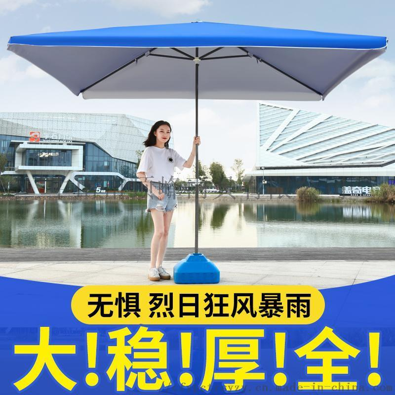 顶峰户外广告伞-户外-源头好货