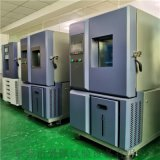 AP-HX 408l大型恆溫恆溼試驗箱