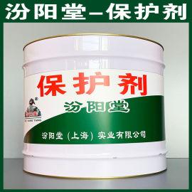 保护剂、生产销售、保护剂、涂膜坚韧