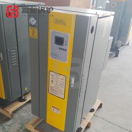 电蒸汽锅炉 工业锅炉厂家 全自动蒸汽发生器