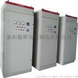 TBP低压变频柜腾辉电气介绍低压变频柜的保养方法