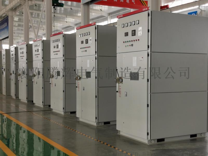 新疆高压250KVAR高压电容补偿柜