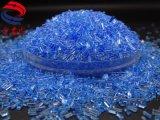 食品级彩  母粒 PC PET塑料颗粒 环保无味