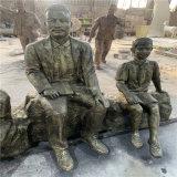 清远校园仿铜人物雕塑 玻璃钢学习氛围雕塑
