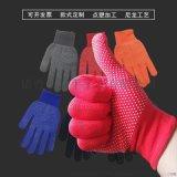劳保手套,防滑手套,涤纶尼龙手套