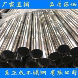 海南不锈钢圆管定制,非标304不锈钢圆管
