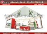 第十八届中国重庆绿色建筑装饰材料博览会 展台设计