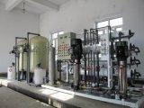 貴陽EDI超純水處理設備系統的優點