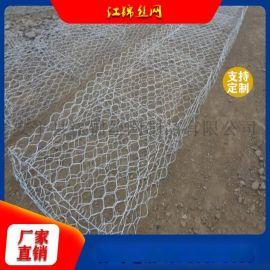 石笼网格宾网,铅丝石笼网,六角网,高尔凡石笼网