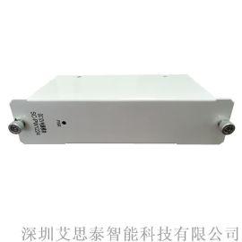 深圳艾思泰智能监控箱设备DV 24V电源模块