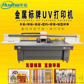爱普生工业级双排圆柱酒瓶保温杯鱼竿UV打印机