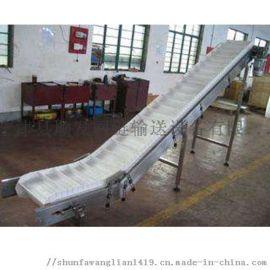 不锈钢传送带颗粒链板式物料爬坡提升机