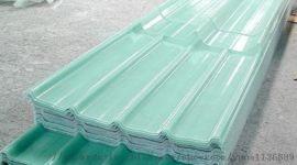 苏州拱形frp采光板,苏州屋面透明采光板,苏州采光板安装报价