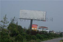 立柱广告牌制作厂家制作大型广告牌