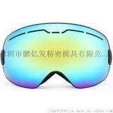 比耐思滑雪眼镜双层防雾大球面户外成人雪地护目镜