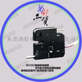 东莞厂家供应充电宝柜电磁锁 指纹识别智能柜电控锁