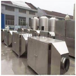 无锡光氧废气处理设备工厂直销 鼎恒环保