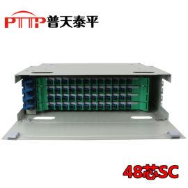 48芯光纤配线架(ODF熔配一体化单元箱)
