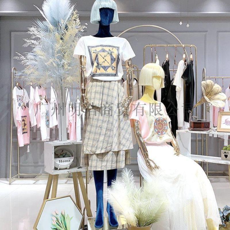 品牌折扣女装【佩拉蒙达】专柜货源 之禾尾货