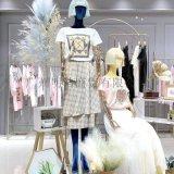 品牌折扣女裝【佩拉蒙達】專櫃貨源 之禾尾貨
