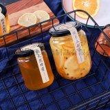 辣椒醬瓶蜂蜜瓶果醬瓶白砂糖瓶玻璃罐密封罐儲物罐