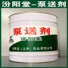 泵送劑、生產銷售、泵送劑、塗膜堅韌
