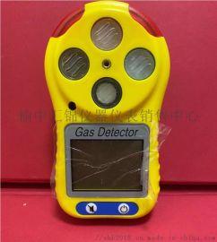 渭南四合一氣體檢測儀,渭南氣體檢測儀