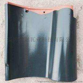 西班牙S形瓦 西式陶瓦厂价直销 陶瓷屋面彩瓦厂家