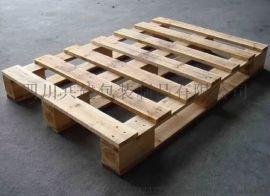 成都木托盘销售 邛崃木托盘订做 邛崃打包托盘