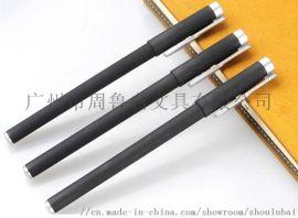 周鲁白909B-A签字笔彩色喷漆笔杆0.5中性笔