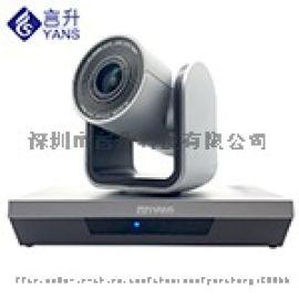 会议终端,广角会议摄像机,云视频会议摄像头