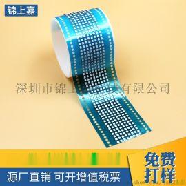 蓝牙耳機防水透气膜透声IP68