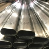 深圳不鏽鋼平橢管,亞光不鏽鋼平橢管