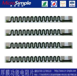 超高压电阻、厚膜电阻
