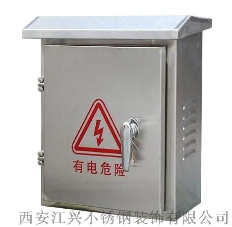 咸阳不锈钢室内配电箱尺寸有现货