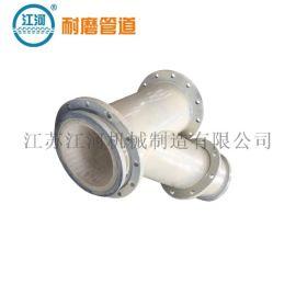 耐磨弯头,贴片耐磨陶瓷管结构,[江苏江河]按需定制